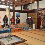 Inside Samurai House