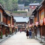 Kanazawa to Gokayama-Shore-Excursion