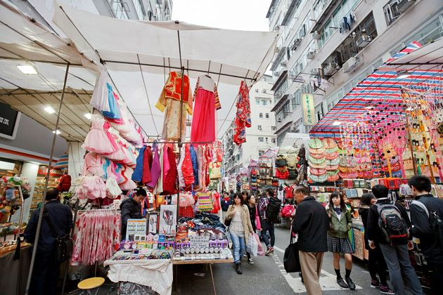 Ladies' Market in Hong Kong