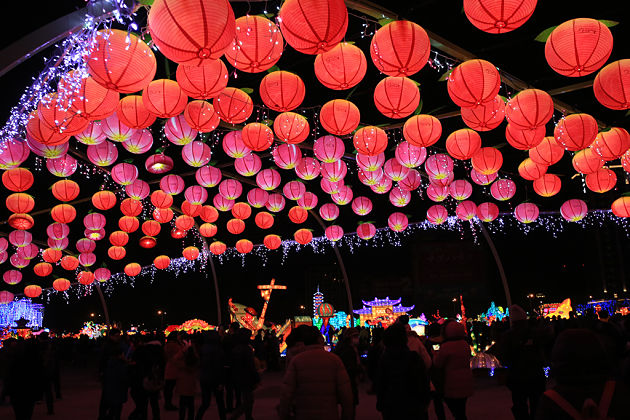 Lantern Festival in Taipei