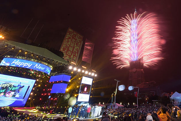 New Year's Eve Countdown Party in Taipei