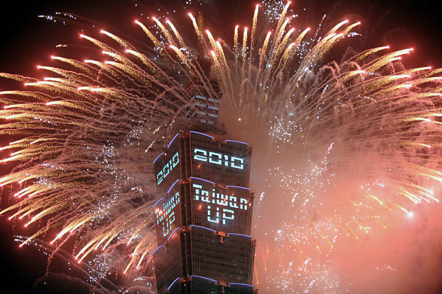 New-Year-Festival-in-Taipei