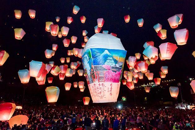Pingxi lanterns festival