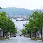 Hachiman-zaka & Motomachi Area