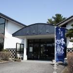 Hatsumago Sake Brewery - Sakata shore excursions