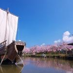 Hiyoriyama Park - Sakata shore excursions