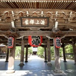 Monjudo Chionji Temple - Maizuru shore excursions