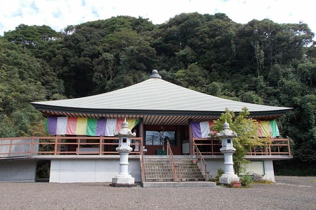 Sasebo Cultural Tour