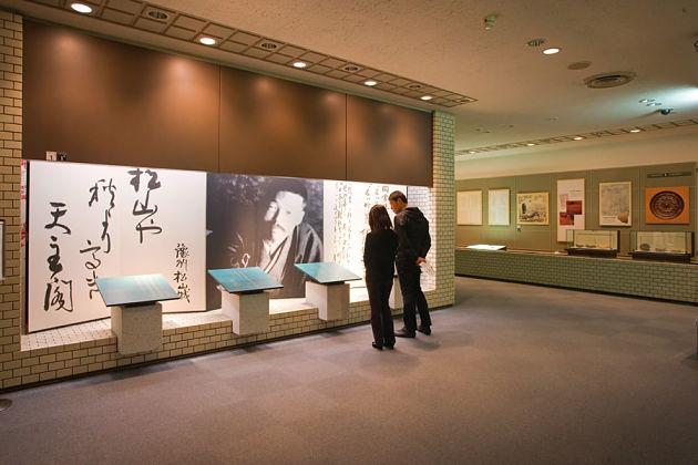 Shikido museum - Matsuyama shore excursions