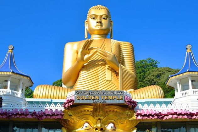 Colombo Day Tour to Sigiriya & Dambulla