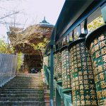 Daishoin Temple Asia Shore Excursions