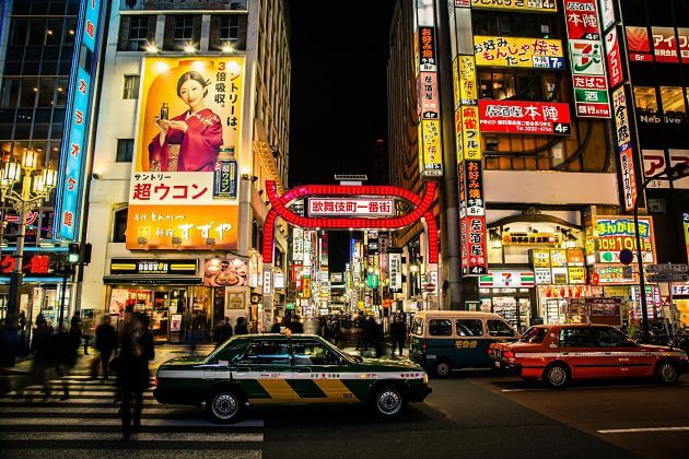 Spectrum & Voyager Overnight in Tokyo 2020