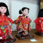 Kyoto Sightseeing Maiko Lunch Doll Making Experience