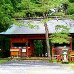 Zuishinmon Gate Sakata shore excursions