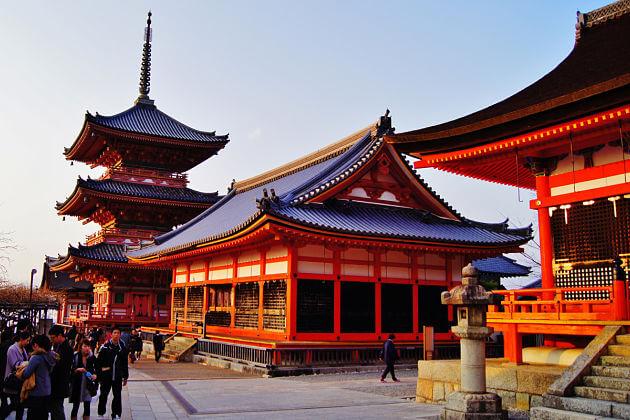 Kyoto hook up