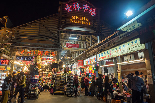Shilin Night Market Taiwan nightlife