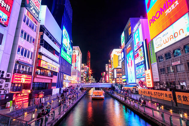 Dotonbori Canal in Osaka Shore Excursions