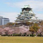 Osaka Castle in Osaka Shore Excursions
