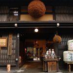 Sake Experience in Nare