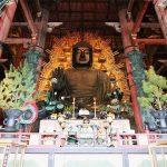Big Buddha Daibutsu