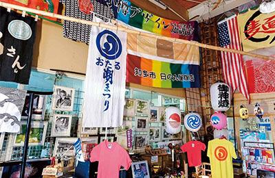 Sakaimachi-dori Shopping Street