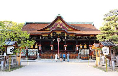 Aoshima Shrine & Hyuga Mythology Museum