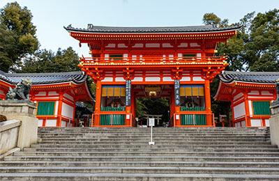 Gotaisan Chikurin-ji Temple